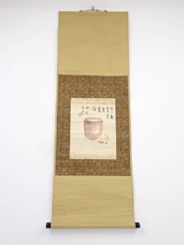 【IDnet】 橋本関雪筆 茶碗図 肉筆絹本掛軸(保護箱)【中古】【道】