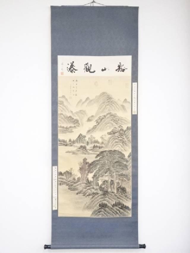 【IDnet】 中国画 白雲外史款 谿山観瀑図 肉筆紙本掛軸【中古】【道】