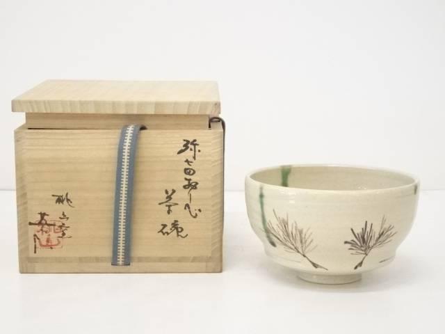 【IDnet】 林英仁造 弥七田織部茶碗(共箱)【中古】【道】