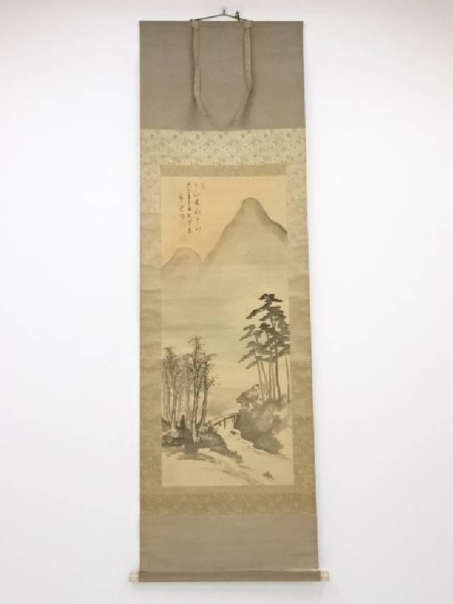 【IDnet】 作家物 辛酉年(1921年) 山水図 肉筆絹本掛軸(共箱)【中古】【道】