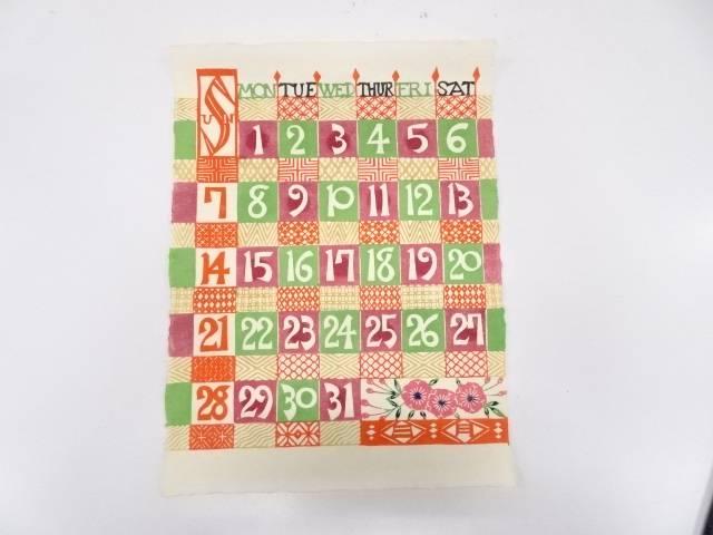 【IDnet】 人間国宝 芹沢介造 和紙型染カレンダー1993年(3月)【中古】【道】