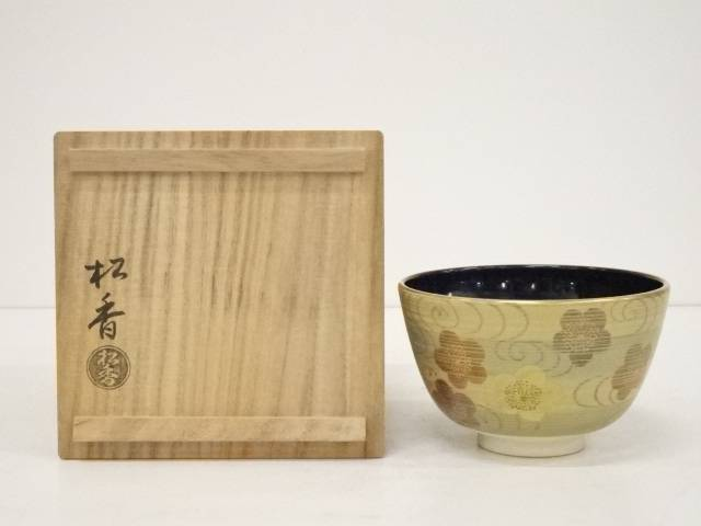 【IDnet】 京焼 松香造 金霞流水絵茶碗(共箱)【中古】【道】