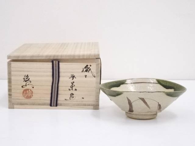 【IDnet】 松本鉄山造 織部平茶碗(共箱)【中古】【道】