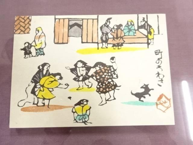 【IDnet】 人間国宝 芹沢介 型染【中古】【道】