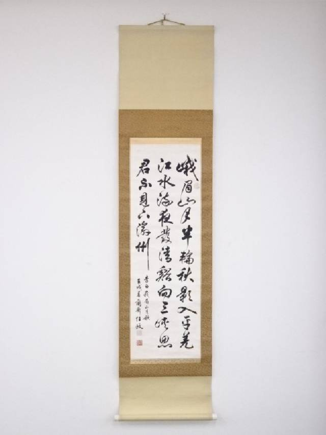 【IDnet】 中国書法家任政筆 李白峨眉山月歌 肉筆紙本掛軸(保護箱)【中古】【道】