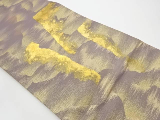 【IDnet】 箔置き満ち来たる潮岩模様織出し袋帯【リサイクル】【中古】【着】