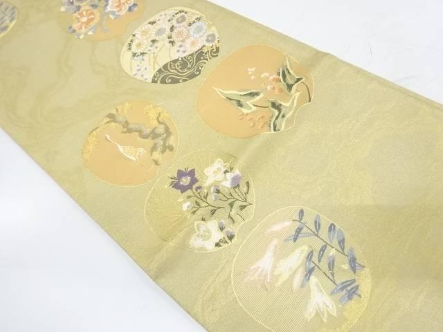 【IDnet】 地紙に鶴・草花模様織り出し袋帯【リサイクル】【中古】【着】