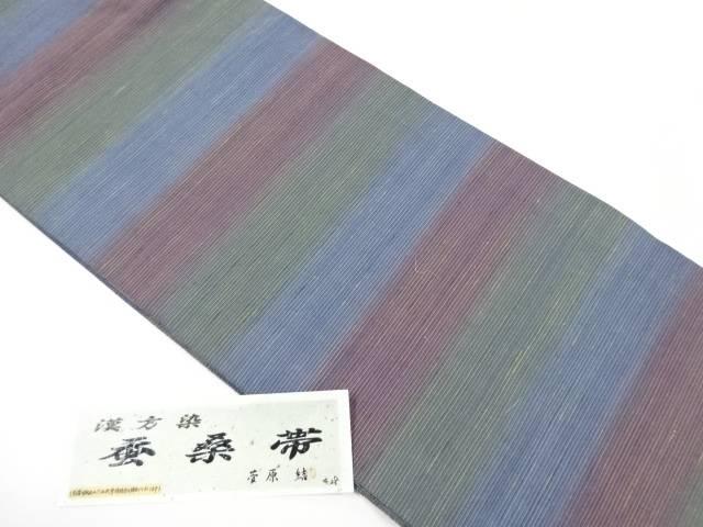 【IDnet】 手織り真綿紬横段織り出し全通袋帯【リサイクル】【中古】【着】 漢方染 菅原結作