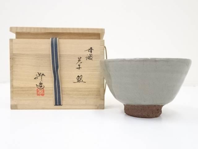 【IDnet】 丹波焼 大上昇造 茶碗(共箱)【中古】【道】
