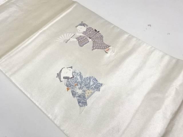 ビッグセール35%OFF IDnet 長嶋成織物製 日本限定 由水十久監修 童子模様織出し袋帯 ☆新作入荷☆新品 リサイクル 着 中古
