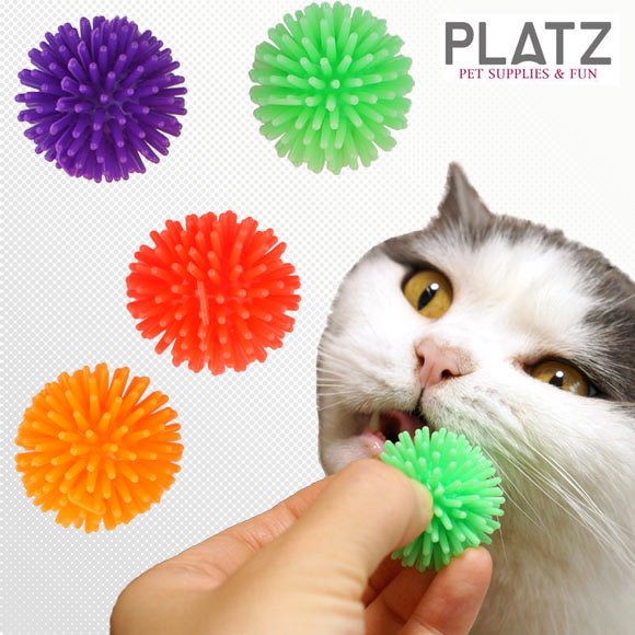 【 猫 おもちゃ 】PLATZ/ファジーボール メール便OK※カラーは選べません【 猫用おもちゃ ペットグッズ キティ ねこ ネコ 子猫 用品 ボール ボールおもちゃ 猫のおもちゃ icat i dog 楽天 】【 あす楽 翌日配送 】