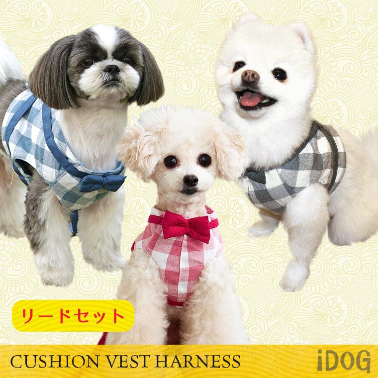 iDog IDOG cushion best dog harness check x Ribbon
