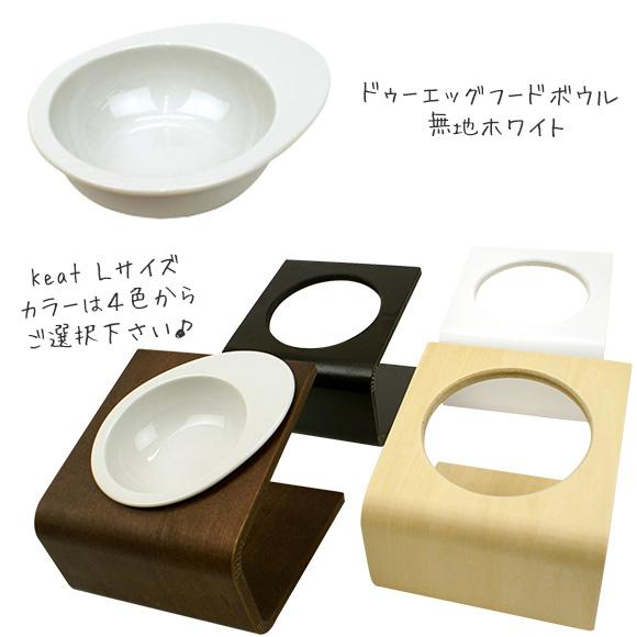 iDog iCat基多和食物盘子安排L尺寸