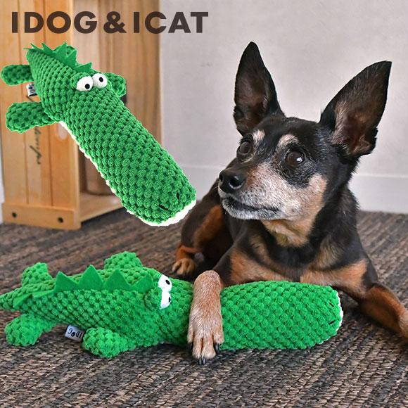 犬のおもちゃ iDog 大きな口が印象的なワニモチーフの布製TOY 鳴き笛入りで楽しいぬいぐるみタイプのオモチャです 犬 おもちゃ ワニ 鳴き笛入り アイドッグ 信託 あす楽 翌日配送 ドッグトイ 玩具 犬用 音 小型犬 布製 全国一律送料無料 ぬいぐるみ dog i 超小型犬 笛入り