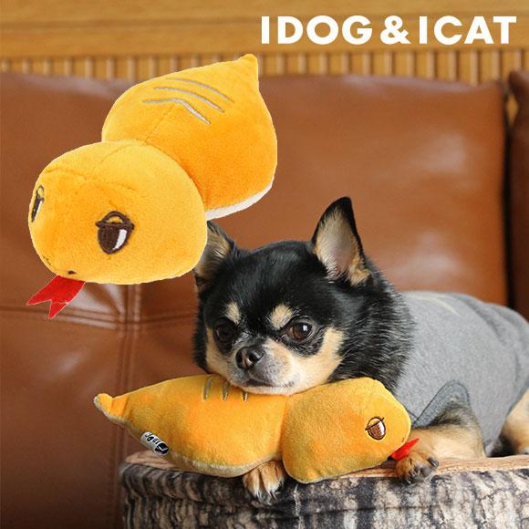 犬のおもちゃ 買収 iDog 伝説の動物 ツチノコがモチーフの布製TOY 鳴き笛入りで楽しいぬいぐるみタイプのオモチャです 犬 おもちゃ 市販 ツチノコ 鳴き笛入り アイドッグ あす楽 翌日配送 i 玩具 音 犬用 笛入り 布製 超小型犬 dog ドッグトイ ぬいぐるみ 小型犬