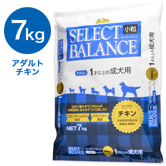 选择平衡选择平衡成年鸡 9 公斤 [禁用]