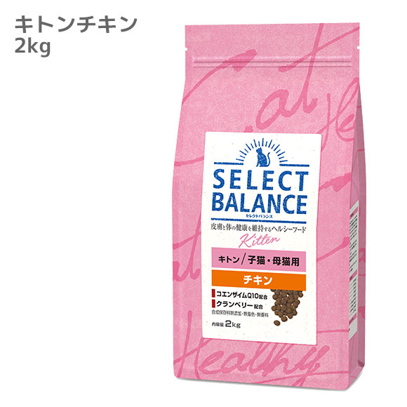 SELECT BALANCE serekutobaransukyattofudokiton 2kg