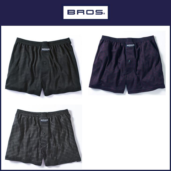 Inner wear shop IDOL | Rakuten Global Market: Knit shorts (diffrence ...