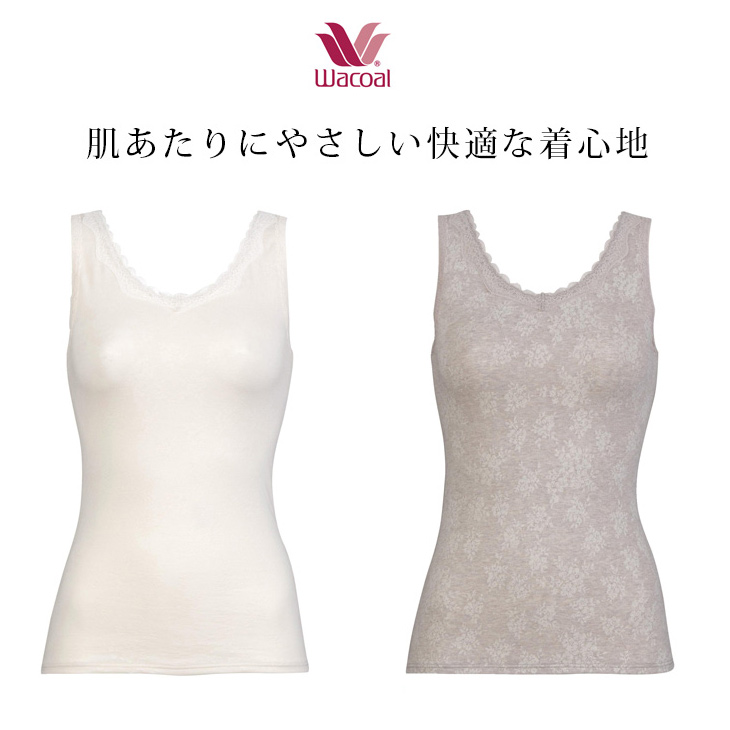 684fc4ce70724 Wacoal tank top no sleeve U neck organic cotton Lady s inner (I remove a  part of cotton blend スゴ clothes SUGOI area CLB646 M L)