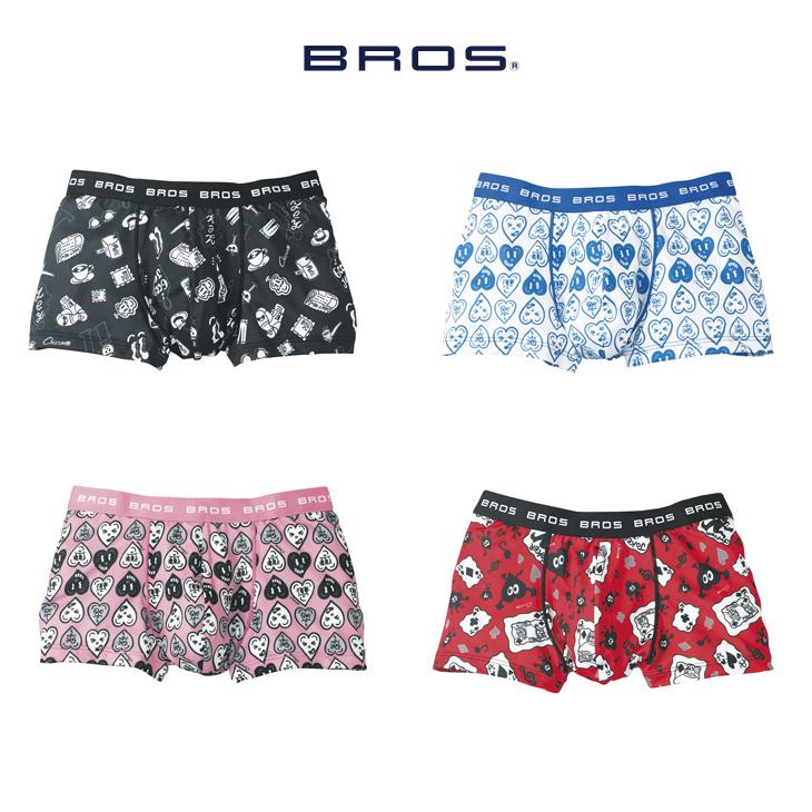 fa4ec5f43b2d 20%OFF men Wacoal Brosses (BROS) boxer underwear (I close the front) M L  GT3924