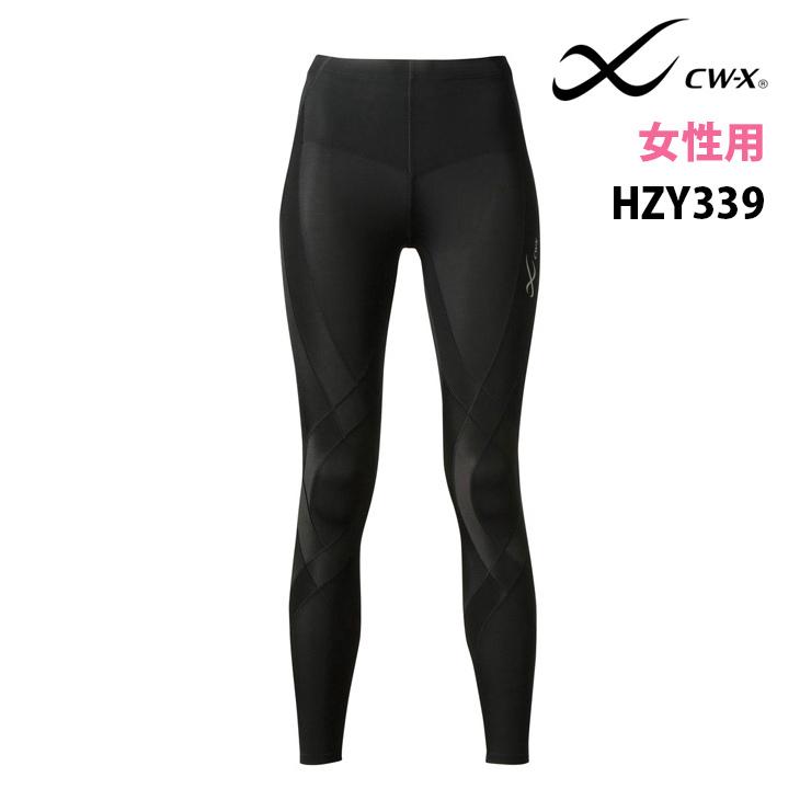 20%OFF ワコール CWX CW-X スポーツタイツ ジェネレーターモデル ウィメンズ(ひざ 腰 関節 おしり 女性用 サポート ランニング 一部地域を除き送料無料 HZY339)