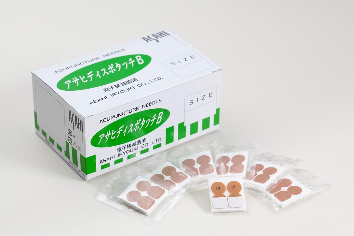 【新製品】お得に選べる5箱セット アサヒディスポタッチB