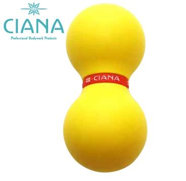 CIANA ピーナッツマッサージボール 5個セット