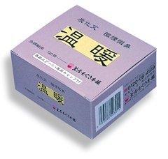 温暖セット:医道の日本社 店