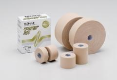 【送料無料・セット割】ニトリート キネロジEX(キネシオロジーテープ) 7.5cm×5m 4巻入【NKEX-75】×10セット