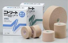 【送料無料・セット割】ニトリート・キネシオロジーテープ(撥水タイプ) 2.5cm×5m 12巻入【NKH-25】×10セット