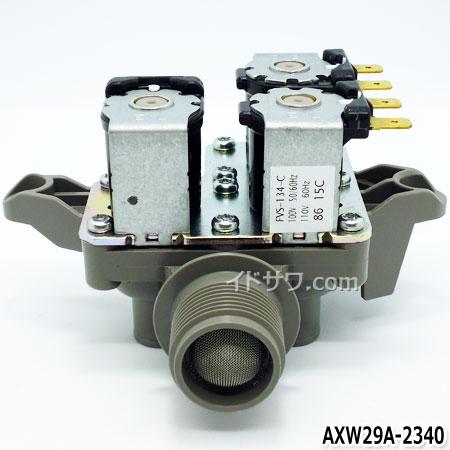 AXW29A-2340