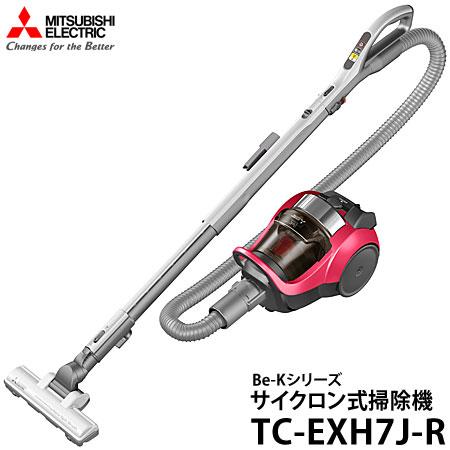 TC-EXH7J-R