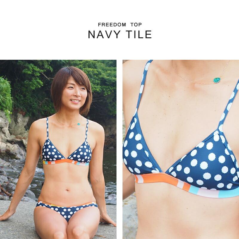 eca11464 ... Swimsuit Lady's top Dotlove freedom U bikini separate triangle triangle  bikini figure cover surfing sports fitness ...