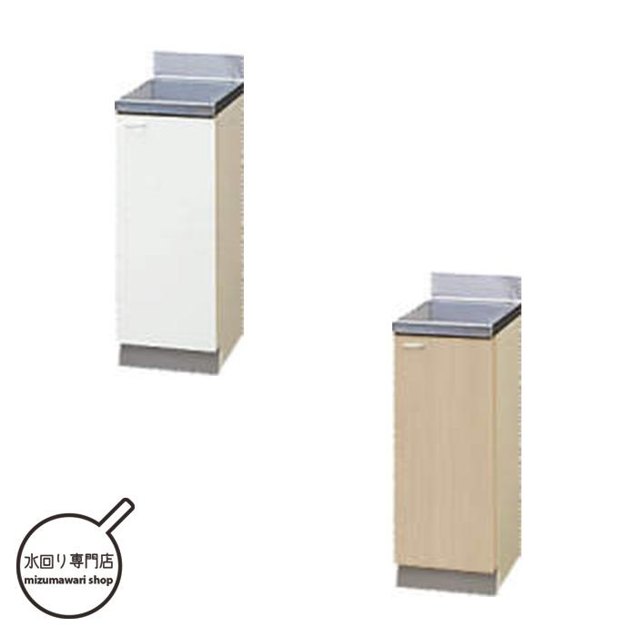 クリナップ クリンプレティ 調理台 間口30cm C1S-30C/C4N-30C【メーカー便配達・再配達不可】