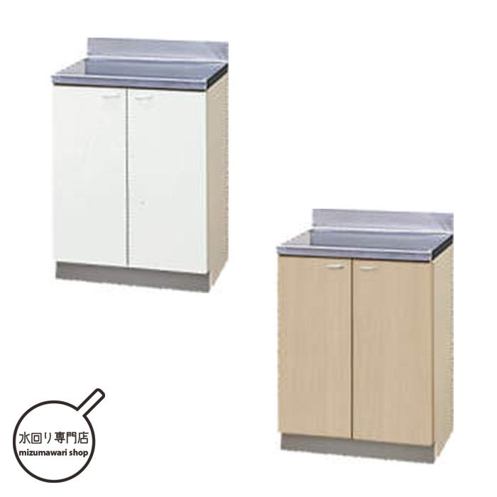クリナップ クリンプレティ 調理台 間口60cm C1S-60C/C4N-60C