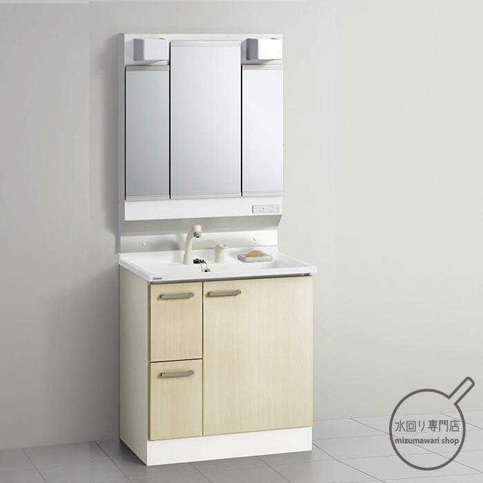 クリナップ 洗面化粧台 BGAシリーズ W750mm 引出しタイプ・3面鏡タイプ(蛍光ランプ・曇り止めヒーター付)シャワー付きシングルレバー水栓