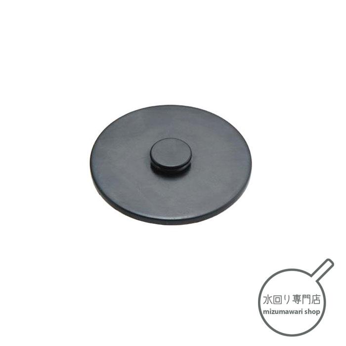 クリナップ STEDIA オプション 流レールシンク SY SA 上等 AE 用 メーカー便配達 ZKPLNN-K ファクトリーアウトレット 7~10営業日発送 再配達不可 止水キャップ