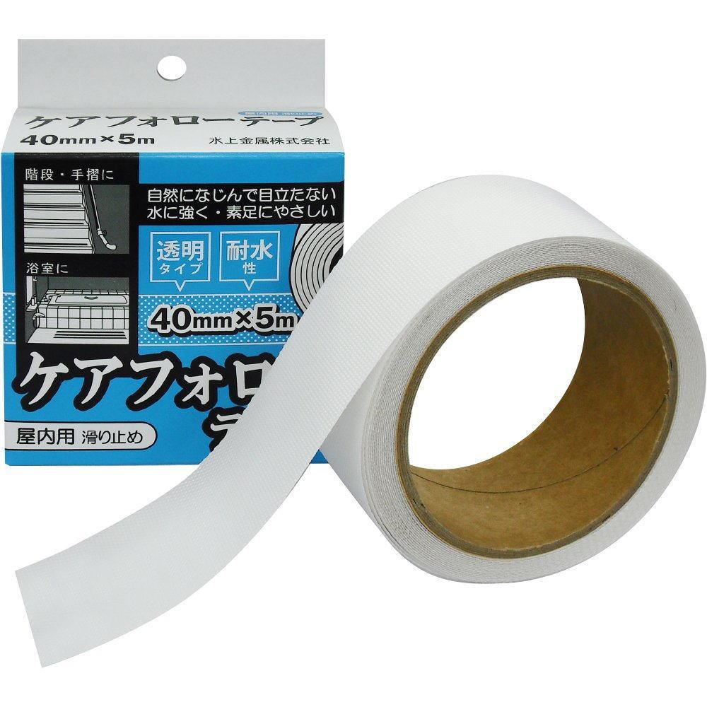 ケアフォローテープ(1ケース) 屋内用滑り止めテープ 幅40mm×5m巻×50巻1ケース 階段/手摺/浴槽/浴室(介護/安全対策)