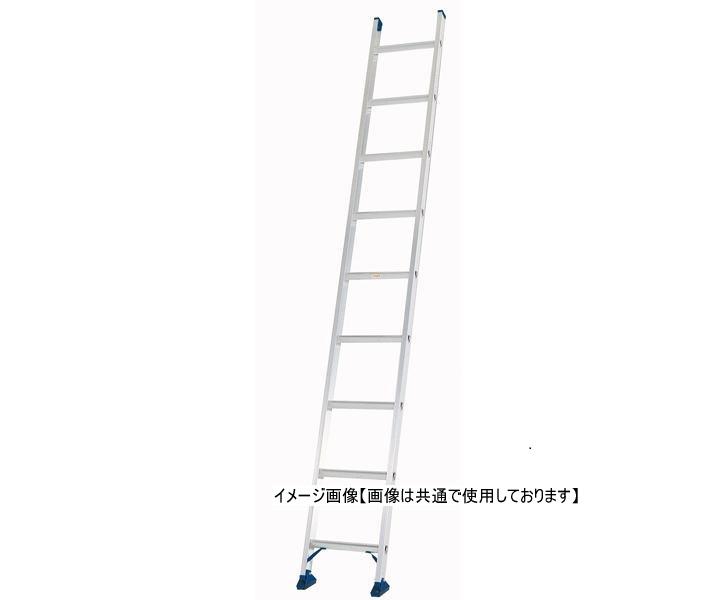 アルインコ JXV-25S 1連はしご スタンダードタイプ 全長2.48m (配送条件あり)