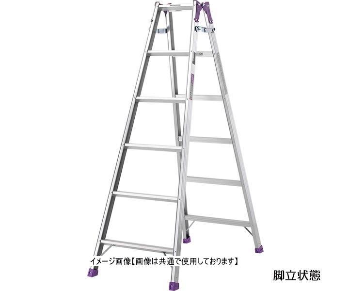 アルインコ MR-180W はしご兼用脚立 エコノミ-モデル (配送条件あり)