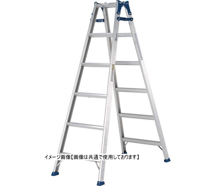 アルインコ MXA-210W はしご兼用脚立 (配送条件あり)