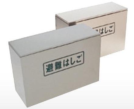 アルインコ 格納箱(スチール製) M 避難はしご用 572×222×402 (配送条件あり)