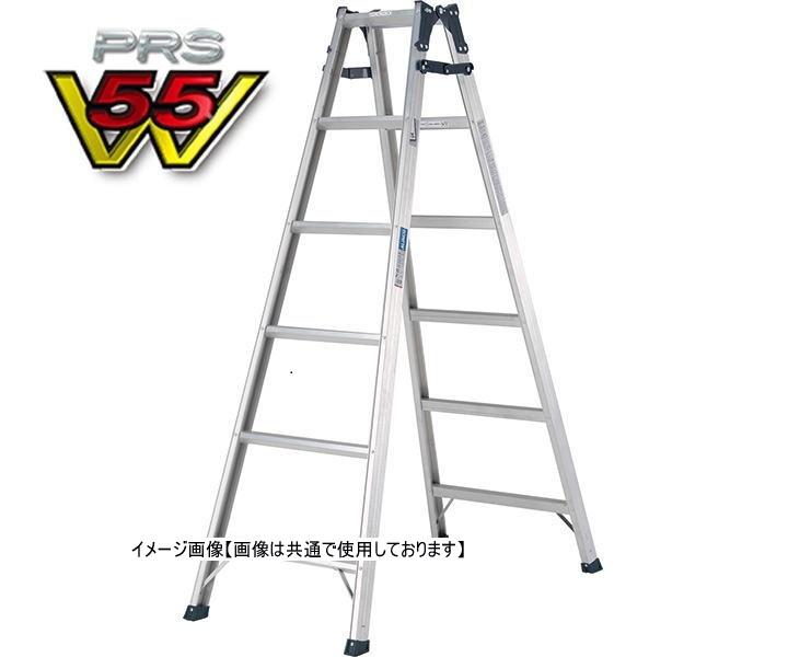 アルインコ PRS-210WA はしご兼用脚立 スタンダードタイプ (配送条件あり)