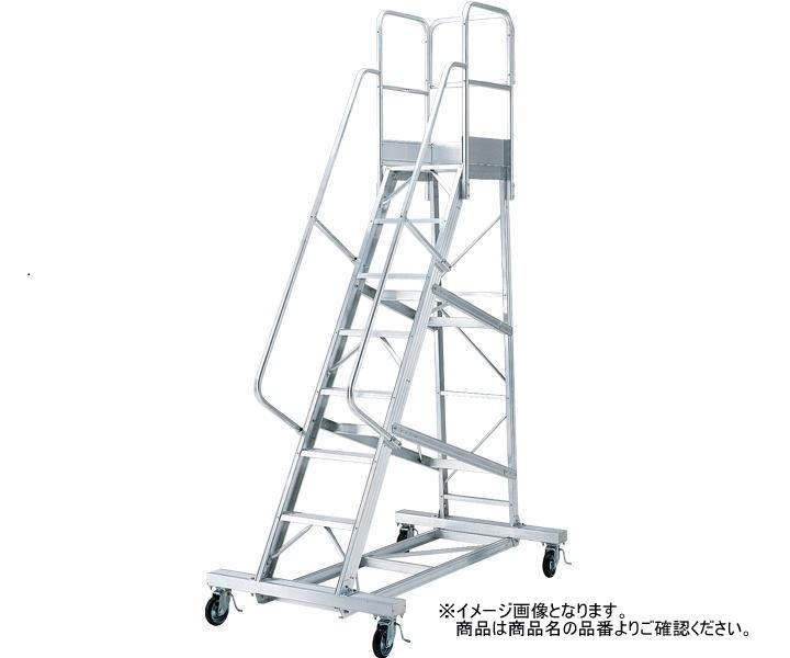 アルインコ 移動式作業台 CSD-330AS ※ 受注生産品 【配送条件あり】