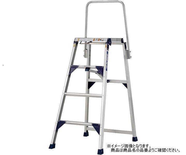 アルインコ 折りたたみ作業台 CSF-150TA 【配送条件あり】