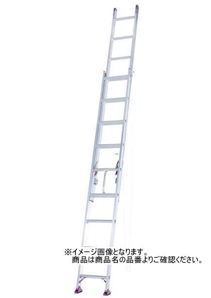 アルインコ 2連はしご CX-70DE 【配送条件あり】