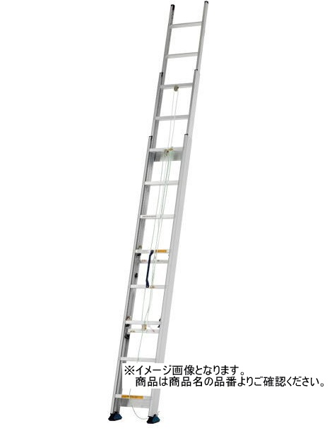 アルインコ 3連はしご KHS-80T 【配送条件あり】