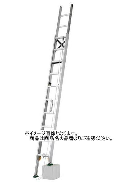 アルインコ 伸縮脚付2連はしご MDE-77D 【配送条件あり】