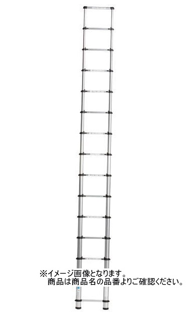 アルインコ 伸縮式はしご MSN-44 【配送条件あり】