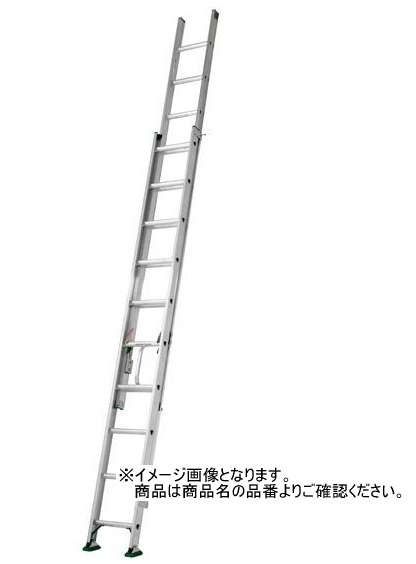 【メーカー直売】 アルインコ SX-103D 2連はしご(業務用) 最大使用質量130kg対応! 【配送条件あり】:家づくりと工具のお店 家ファン!-DIY・工具
